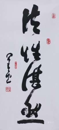 Chinese Ink Calligraphy Painting 4 Red seals