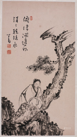 Chinese Ink Painting on Paper Scholar & Pine;