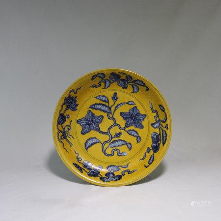 明 黄釉青花皿
