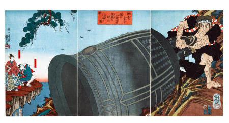 UTAGAWA KUNIYOSHI (1797-1861)  Edo period (1615-1868), 1845-1846