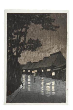 KAWASE HASUI (1883-1957) Showa era (1926-1989), 1928-1946