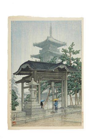 KAWASE HASUI (1883-1957) Showa era (1926-1989), 1937