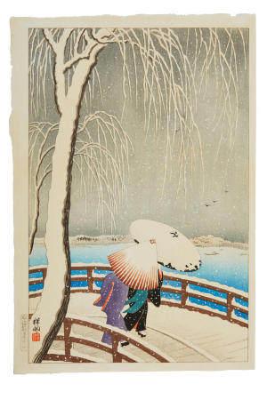 OHARA KOSON (1878-1945) Showa era (1926-1989), 1927
