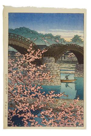 KAWASE HASUI (1883-1957) Showa era (1926-1989), 1947-1950