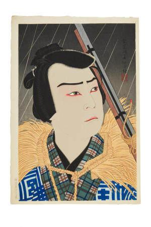 NATORI SHUNSEN (1886-1960) Showa era (1926-1989), 1927-1929