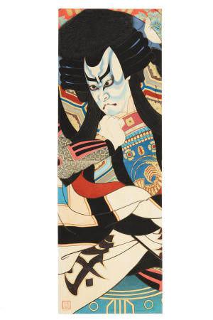 NATORI SHUNSEN(1886-1960)  Showa era (1926-1989)