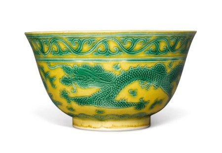 A YELLOW-GROUND GREEN-ENAMELED 'DRAGON' BOWL, GUANGXU MARK AND PERIOD