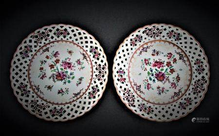Two Famille Rose Style Porcelain Plates 19th Century FR3SH