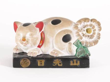 Japanese Ceramic Cat FR3SHLM