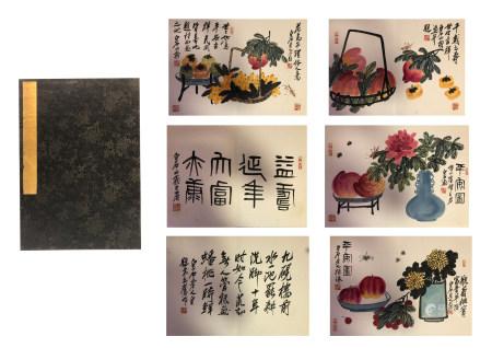 齐白石花卉册页