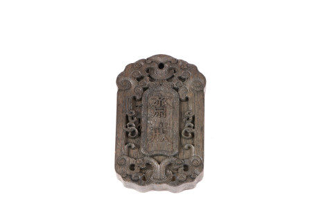 CARVED AGILAWOOD PLAQUE