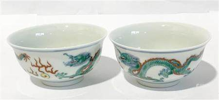 A Pair of Chinese Porcelain Doucai Bowls,