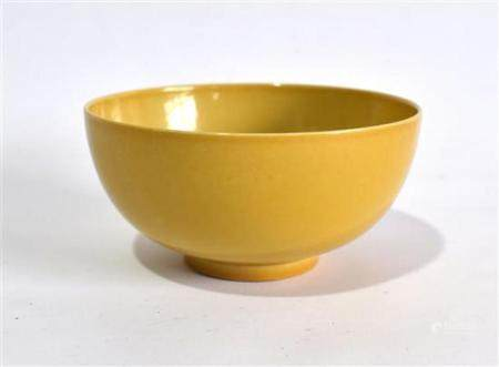 A Fine Chinese Yellow Glazed Bowl, with Rounded Sides & a Fo