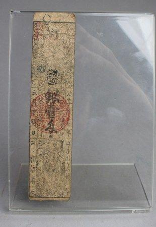 Chinese Money Note
