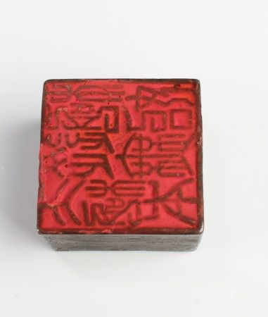 A Set of Three Chinese Bronze Seal