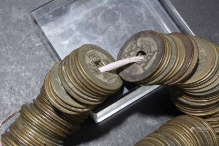 Antique Chinese Copper Coins
