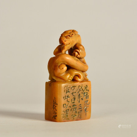 Chinese Yellow Soapstone Seal With Engraving