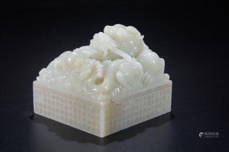 Carved Jade Seal