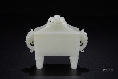 Carved White Jade Censer