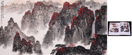 A Chinese Painting By Wei Zixi