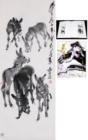 A Chinese Painting By Huang Zhou