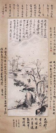 A Chinese Painting By Gao Jianfu