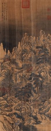 A Chinese Painting By Wen Zhengming
