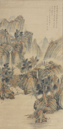 A Chinese Scroll Painting By Wang Hui