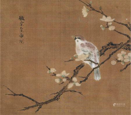 宋徽宗 1082~1135 (款) 雀鸟图