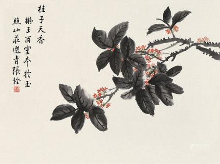 张铨 b.1964  桂子天香