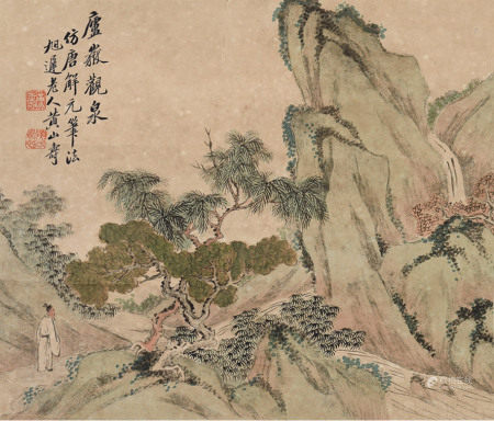 黄山寿 1855~1919  庐岳观泉