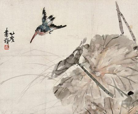 张书旂 1900~1957  荷花翠鸟