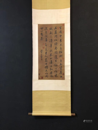 Chinese Dong Qichang'S Exquisite Silk Calligraphy Scroll