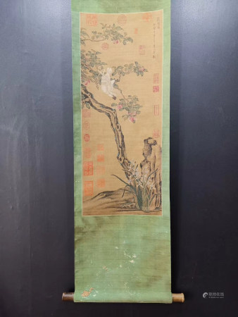 Chinese Song Dynasty Vertical Scroll Of Painting On Silk - Cui Bai