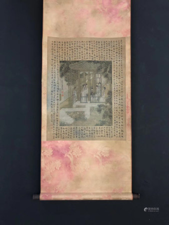Chinese Qing Dynasty Exquisite Painting On Silk