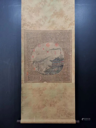 Chinese Yuan Dynasty Painting On Silk - Wang Zhenbrushg