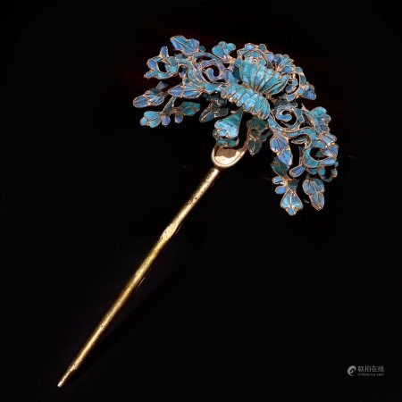 Chinese Gilt Silver Kingfisher Feather Hair Pin