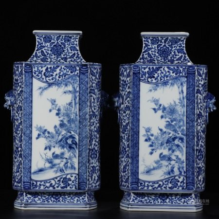 A Pair Of Chinese Blue and White Porcelain Vase