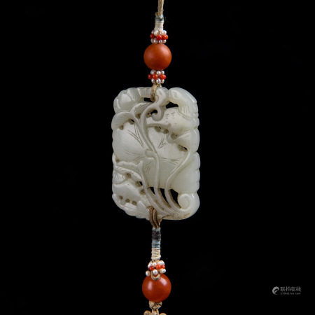 Pierced Carved White Jade Pendant