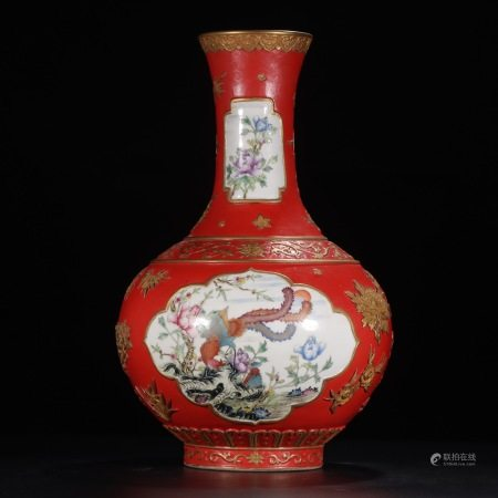 Red-Ground Famille Rose And Gild Incised Porcelain Vase