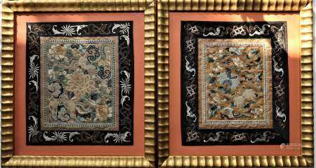 Two Silk Embroidered With Frame