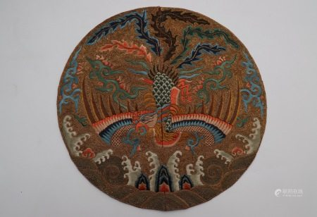 Chinese Silk Embroidered 'Phoenix' Roundel