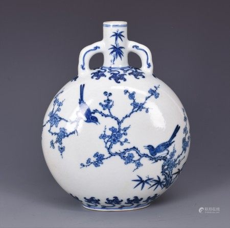 Blue and White Porcelain Moon Flask With Mark