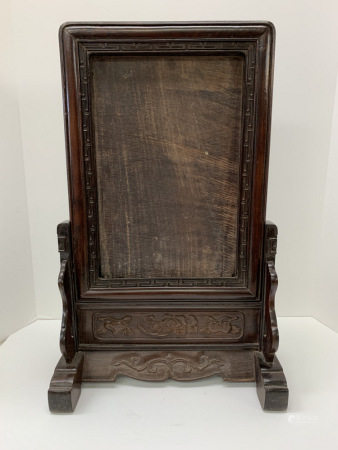 Rosewood screen panel