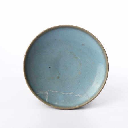 Jun kiln pan of Song Dynasty
