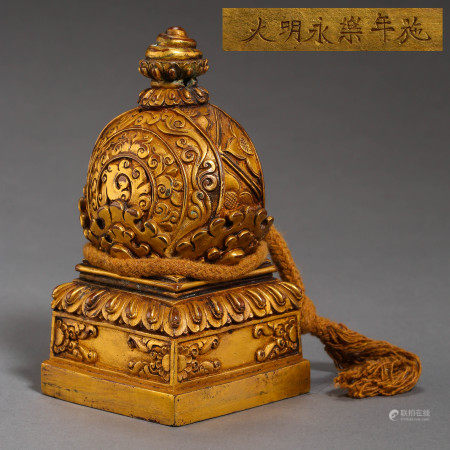 ANCIENT TIBETAN GILT BRONZE SEAL