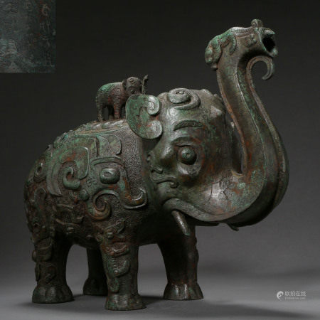 ANCIENT CHINESE BRONZE ELEPHANT