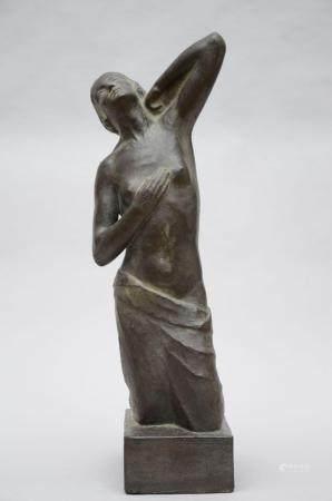 Leo Sarteel: plaster sculpture 'kneeling nude' (*) (84cm)