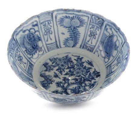 Chinese Kraak punch bowl, Wanli