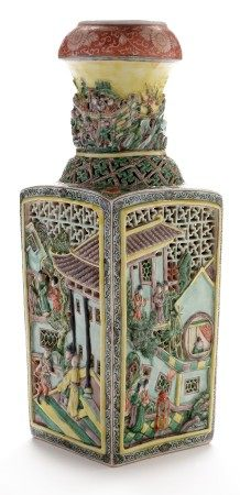 Chinese reticulated double walled vase
